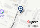 «Лидер, транспортная компания» на Яндекс карте