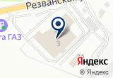 «Камо-Лада» на Yandex карте