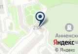 «Салон красоты Элегия» на Yandex карте