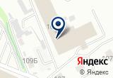 «ПРЕДПРИЯТИЕ ПАССАЖИРСКОГО АВТОТРАНСПОРТА, ООО, штрафстоянка» на Яндекс карте