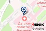 «Калужская Областная больница Глазное Микрохирургическое отделение» на Yandex карте