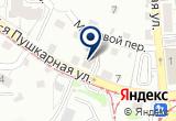 «Некрополь» на Yandex карте