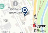 «Спецтрест г. Курск» на Yandex карте