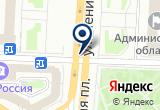«DRIVE MG» на Яндекс карте
