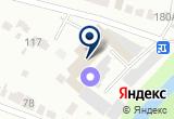 «Институт экологической безопасности, ЗАО» на Яндекс карте