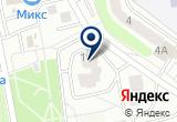 «Kurtz-Окт» на Yandex карте