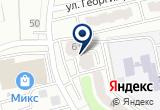 «Юрисконсульт» на Yandex карте