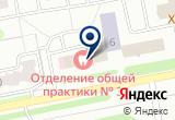«Кипарис-Сервис» на Yandex карте