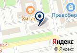 «Феал-Технология» на Yandex карте