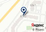 «Управляющая компания Силикатный» на Yandex карте