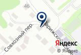 «Стат-Ока» на Yandex карте