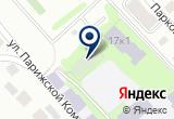 «Интернет*магазин COFFEE-ONLINE» на Yandex карте