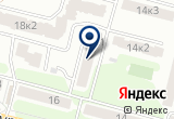 «Детская городская больница Педиатрическое отделение №4» на Yandex карте