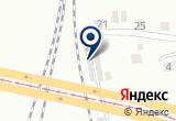 «Drive-mg» на Яндекс карте