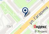 «Фимиам» на Yandex карте