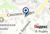 «Милл Хаус» на Yandex карте