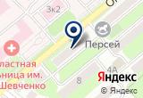 «ОРТОПЕДиЯ 40» на Яндекс карте
