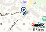 «РемТехСервис» на Yandex карте