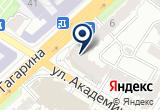 «Дентавита» на Yandex карте