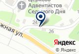 «12 Талеров» на Yandex карте