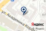 «Касби Лтд» на Yandex карте