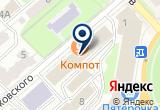 «Контраст» на Yandex карте