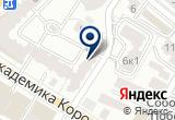 «Kids Ville» на Yandex карте