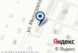 «Отдел Ромодановских Сельских Территорий» на Yandex карте