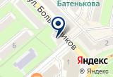 «Общественный Фонд К.Э. Циолковского» на Yandex карте