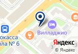 «Персона Цитус» на Yandex карте