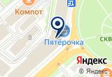 «Среднерусский Учебно-Консультационный центр» на Yandex карте