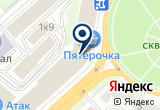 «ИП Громов А.Н.» на Yandex карте