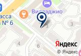 «Гусева Елена Евгеньевна, Нотариус» на Yandex карте