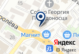 «Оцс» на Yandex карте