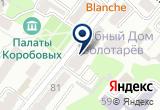 «Регион-центр-экология» на Yandex карте
