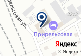 «Электросансбыт» на Yandex карте