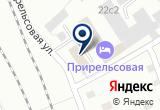 «Калугапромснаб» на Yandex карте