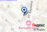 «Антониус Медвизион Калуга - Скорая Помощь» на Yandex карте