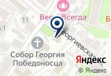 «Отдел соцзащиты Ленинского округа» на Yandex карте