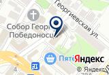 «Оперативный Дежурный ГУ МЧС России по Калужской области» на Yandex карте