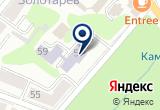 «Калужская Дорожная Техническая школа МЖД» на Yandex карте