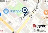 «Калуга, Швейцарский Фонд» на Yandex карте