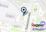 «Интерком» на Yandex карте