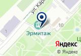 «Паприка. Правильная пицца, настоящие суши» на Yandex карте