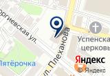 «Магазин Лапушка» на Yandex карте