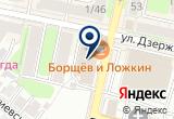 «Центр Подбора и Подготовки Кадров» на Yandex карте