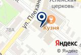 «Лаборатория АгроГИС-технологий» на Yandex карте