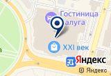 «Синема-Стар» на Yandex карте