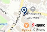 «Малышка» на Yandex карте