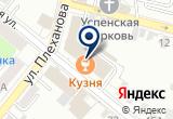 «Тринити» на Yandex карте